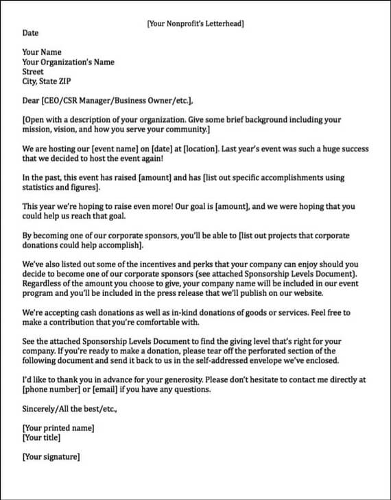 sponsorship letter requesting monetary donations template